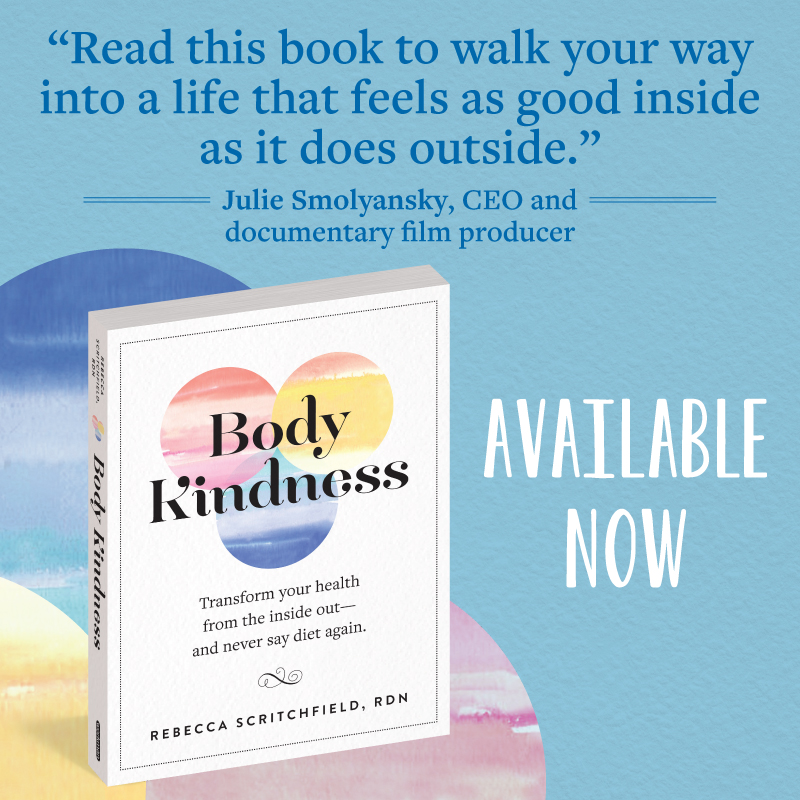 Read this book to walk your way into a life that feels as good inside as it does outside. - Julie Smolyansky, CEO and documentary film producer